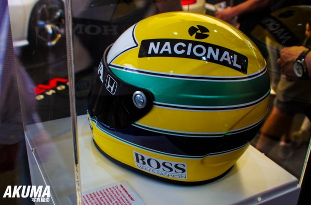 Any true Formula 1 fanatic would recognise this helmet from a distance...The legendary Ayrton Senna.