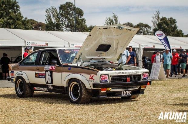 Aussie grunt!!